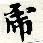 HNG005-0281