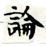 HNG005-0292
