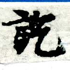 HNG005-0294