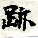 HNG005-0307