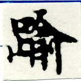 HNG005-0308