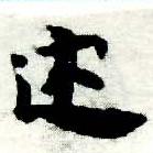 HNG005-0320