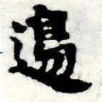 HNG005-0324