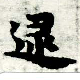HNG005-0327