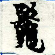 HNG005-0366