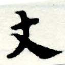 HNG005-0375