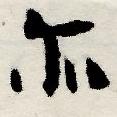 HNG005-0392b