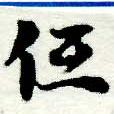 HNG005-0401