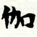 HNG005-0414