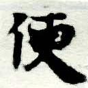 HNG005-0418