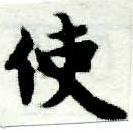 HNG005-0419