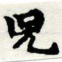 HNG005-0432