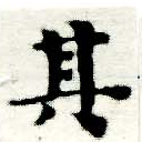 HNG005-0437