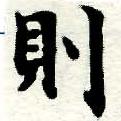 HNG005-0450