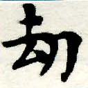 HNG005-0453