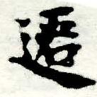 HNG005-0463