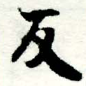 HNG005-0472