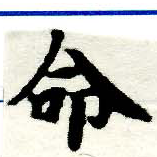 HNG005-0488