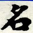 HNG005-0490
