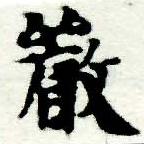 HNG005-0499