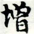 HNG005-0506