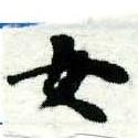 HNG005-0524