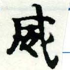 HNG005-0527