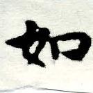 HNG005-0533