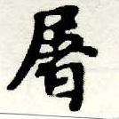 HNG005-0556