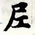 HNG005-0558
