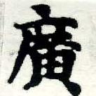 HNG005-0573