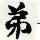 HNG005-0579