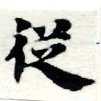 HNG005-0589