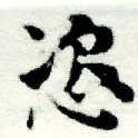 HNG005-0595