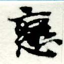 HNG005-0607