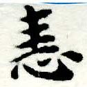 HNG005-0608