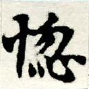 HNG005-0618