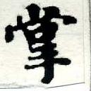 HNG005-0635
