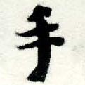 HNG005-0639
