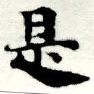 HNG005-0668