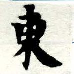 HNG005-0686