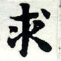 HNG005-0717
