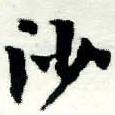HNG005-0718