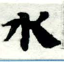 HNG005-0719
