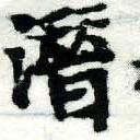 HNG005-0732