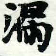 HNG005-0736