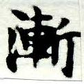 HNG005-0741
