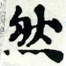 HNG005-0753