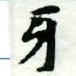 HNG005-0758