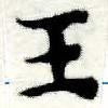 HNG005-0765